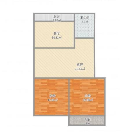 鑫泉花园2室2厅1卫1厨71.20㎡户型图