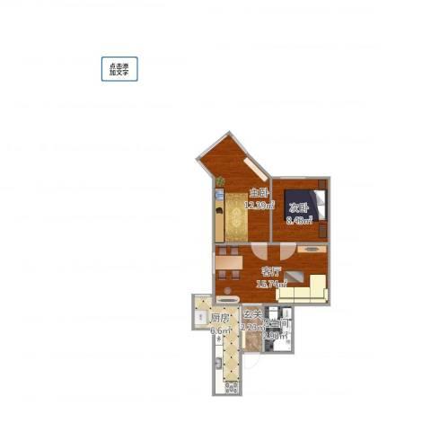 华威西里2室1厅1卫1厨66.00㎡户型图