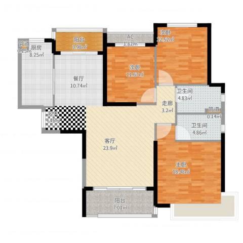 恒大御景3室1厅2卫1厨163.00㎡户型图