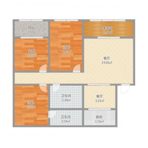 中心医院家属院3室2厅2卫1厨70.00㎡户型图