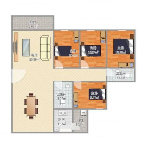 瀚华花园4室1厅2卫1厨151.00㎡户型图