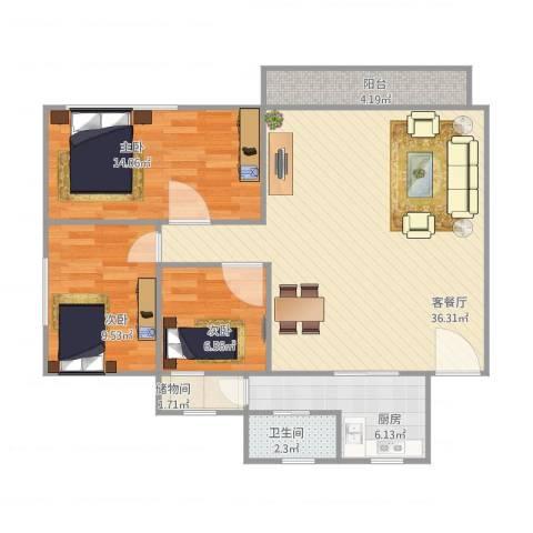 碧翠豪城3室1厅1卫1厨109.00㎡户型图