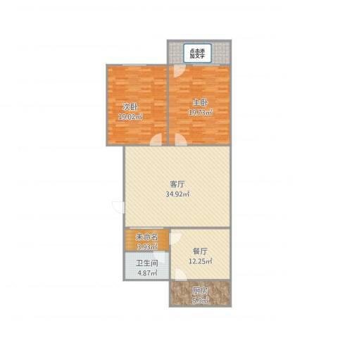 南全福小区东区2室2厅1卫1厨141.00㎡户型图