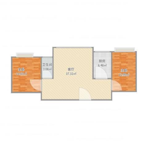 红棉雅苑3座5022室1厅1卫1厨98.00㎡户型图