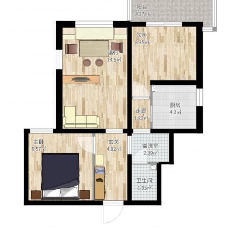 十里堡北里2室2厅1卫1厨75.00㎡户型图