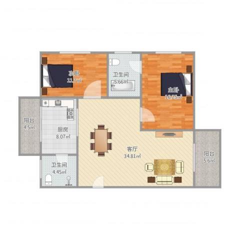 东盛苑5栋2032室1厅2卫1厨122.00㎡户型图