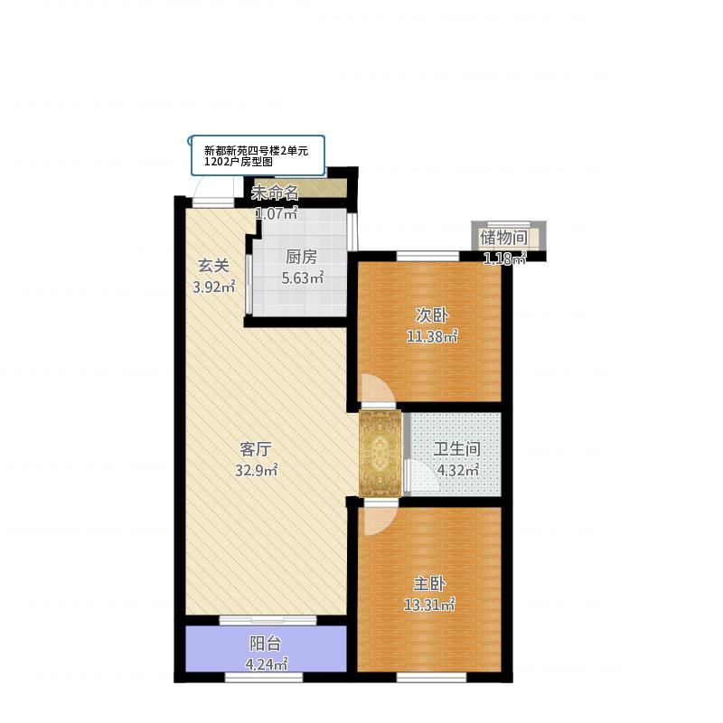 青岛新都新苑4号楼二单元1202户