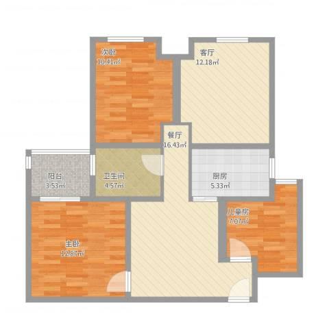 中大未来城3室2厅1卫1厨103.00㎡户型图