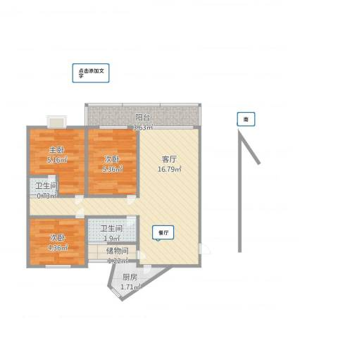 万科金色家园3室1厅2卫1厨58.00㎡户型图