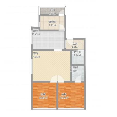 阿波罗公寓2室1厅2卫1厨123.00㎡户型图