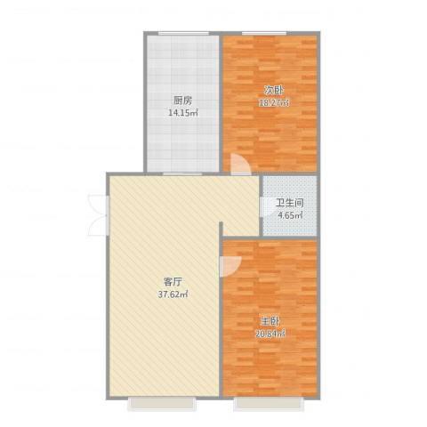 南宫雅苑2室1厅1卫1厨126.00㎡户型图