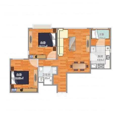 学仕府花园3室1厅1卫1厨74.00㎡户型图