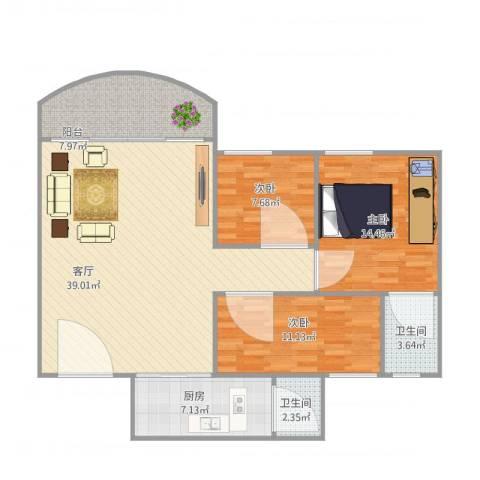 俊雅苑3室1厅2卫1厨125.00㎡户型图
