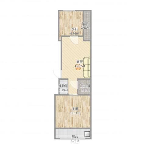 志强北园2室1厅1卫1厨61.00㎡户型图