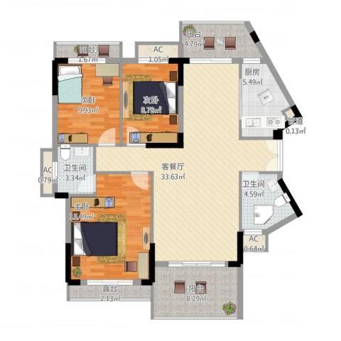 长沙玫瑰园3室1厅2卫1厨144.00㎡户型图