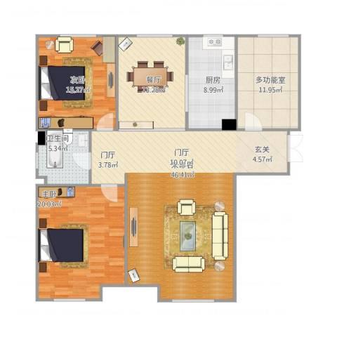 哈尔滨星光耀广场2室1厅1卫1厨161.00㎡户型图