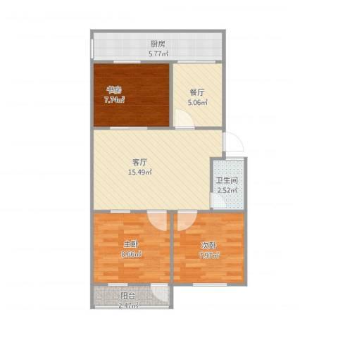 友谊苑3室2厅1卫1厨76.00㎡户型图