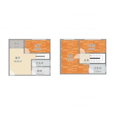 钰海山庄8-1-19113室1厅2卫1厨97.00㎡户型图