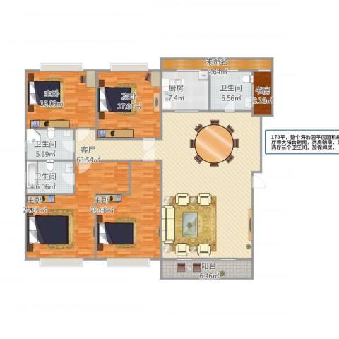 海韵园I梯01户型5室1厅3卫1厨243.00㎡户型图