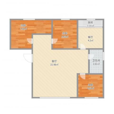 翠竹南里3室2厅1卫1厨65.00㎡户型图
