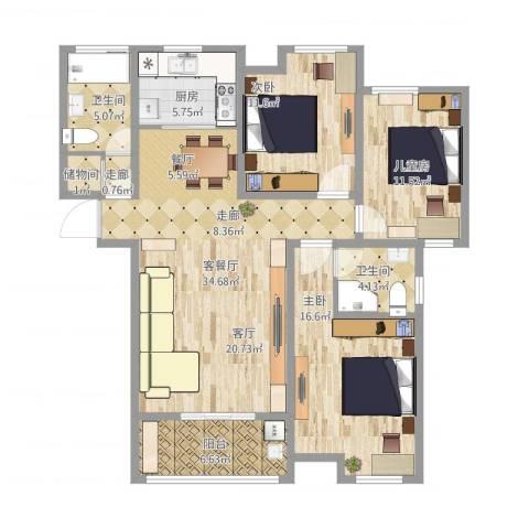 步阳御江金都3室1厅2卫1厨139.00㎡户型图