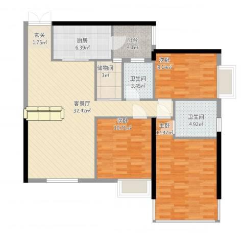 中怡城市花园3室1厅2卫1厨128.00㎡户型图