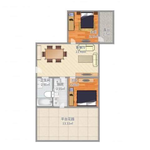南轩阁2室1厅1卫1厨51.18㎡户型图