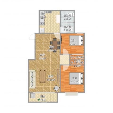 中德亚运村北区2室2厅1卫1厨102.00㎡户型图