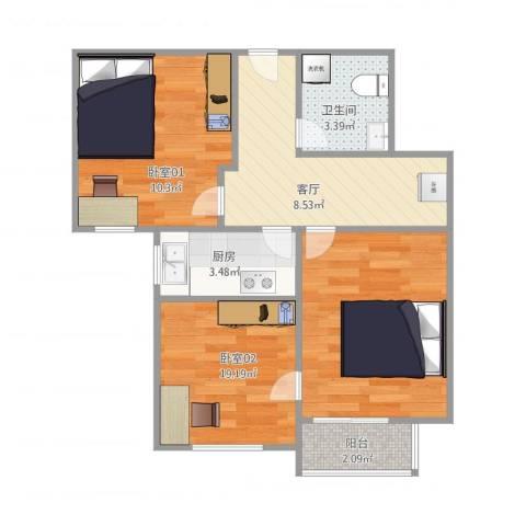 阳光星苑4号楼3单元11031室1厅1卫1厨64.00㎡户型图