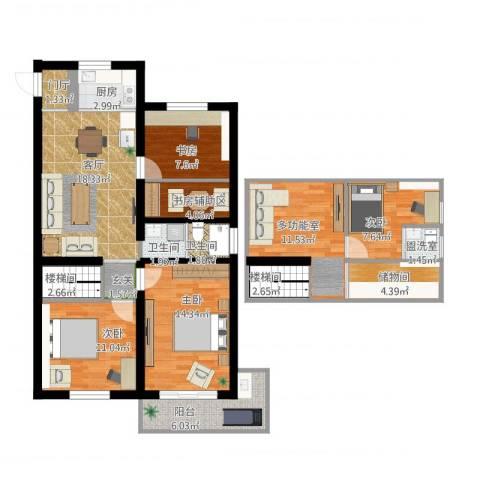 鲁迅园小区4室2厅2卫1厨148.00㎡户型图