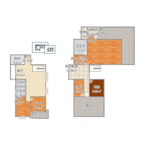 锦都花园5室1厅3卫1厨258.00㎡户型图