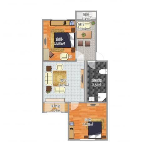 第六大道2室2厅1卫1厨83.00㎡户型图