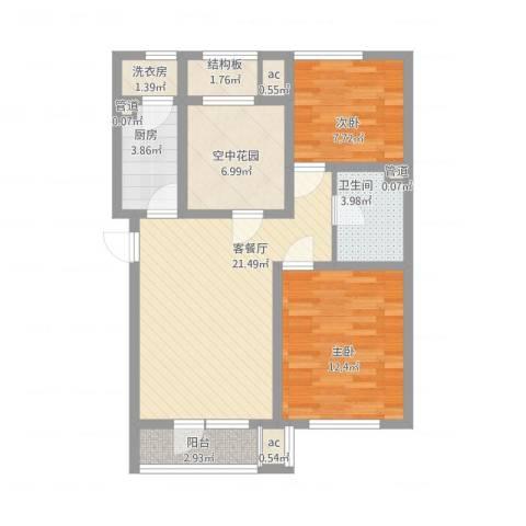 世茂・萨拉曼卡2室1厅1卫1厨95.00㎡户型图