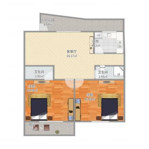 佳韵园2室1厅2卫1厨113.00㎡户型图