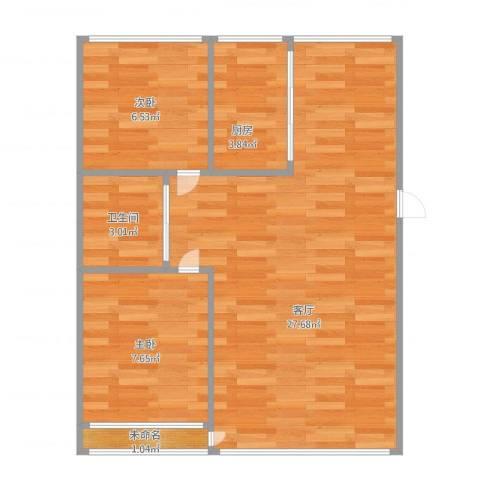 水岸雅居2室1厅1卫1厨67.00㎡户型图