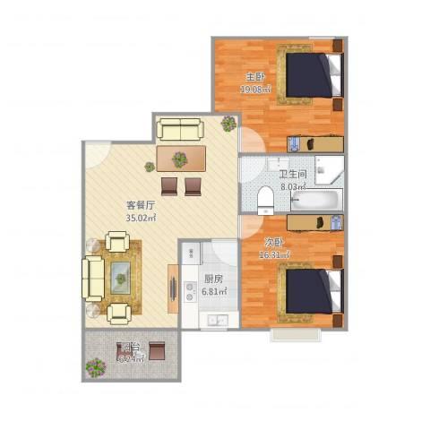 佳韵园97平两房2室1厅1卫1厨122.00㎡户型图