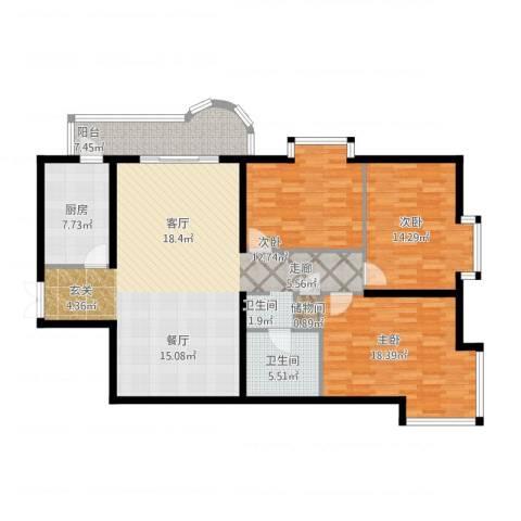 金苑华城3室1厅1卫1厨157.00㎡户型图
