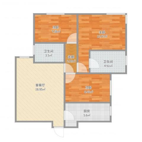 白桦林间3室1厅2卫1厨86.00㎡户型图