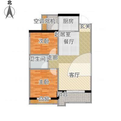 信德半岛75.90㎡A2户型图 75.9平米 2室2厅1厨1卫户型2室2厅1卫-副本