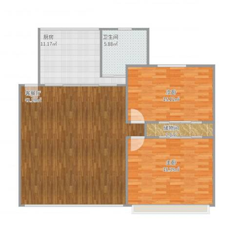锦河苑2室1厅1卫1厨126.00㎡户型图