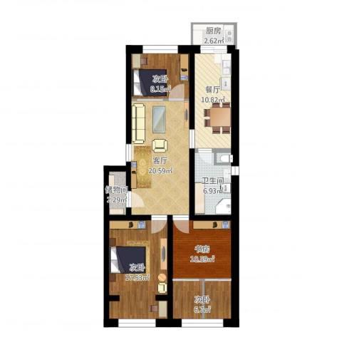 厂洼街23号院4室2厅1卫1厨131.00㎡户型图