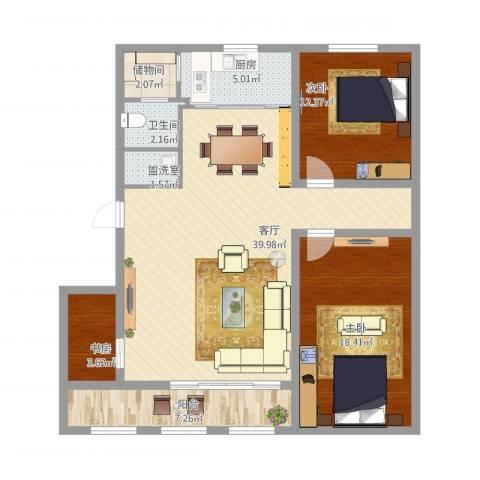 米东新城3室2厅1卫1厨131.00㎡户型图