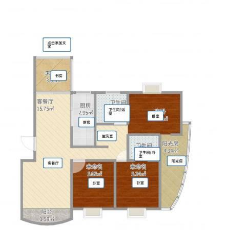 田园美居1室1厅2卫1厨66.00㎡户型图