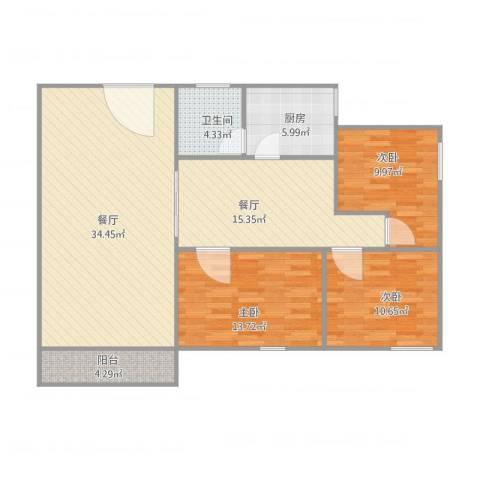 华远西小区3室2厅1卫1厨132.00㎡户型图