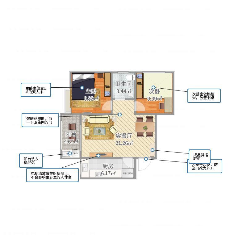 日式风格两居室