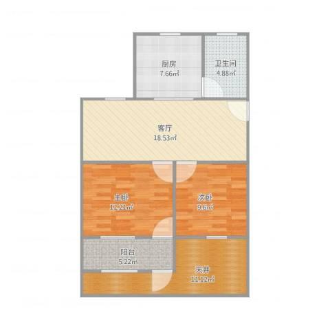 呼玛三村2室1厅1卫1厨94.00㎡户型图