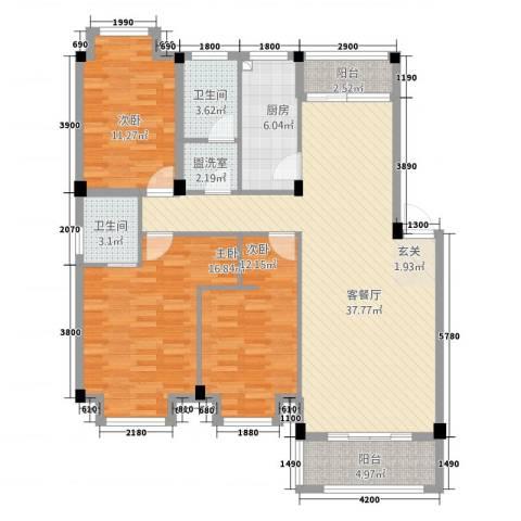 香榭丽都3室2厅2卫1厨122.00㎡户型图