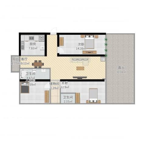 新泾家苑3室1厅2卫1厨161.00㎡户型图