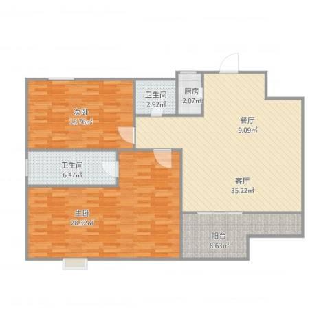 金河雅苑2室1厅2卫1厨133.00㎡户型图
