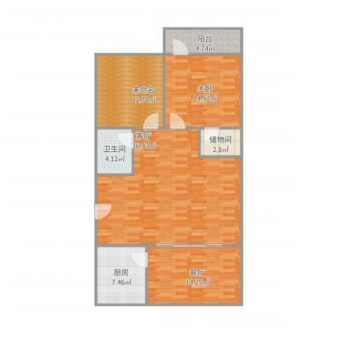 杏林苑1室2厅1卫1厨130.00㎡户型图
